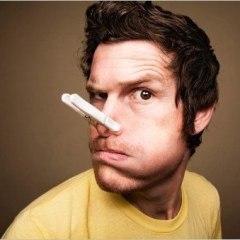 Удаление неприятного запаха