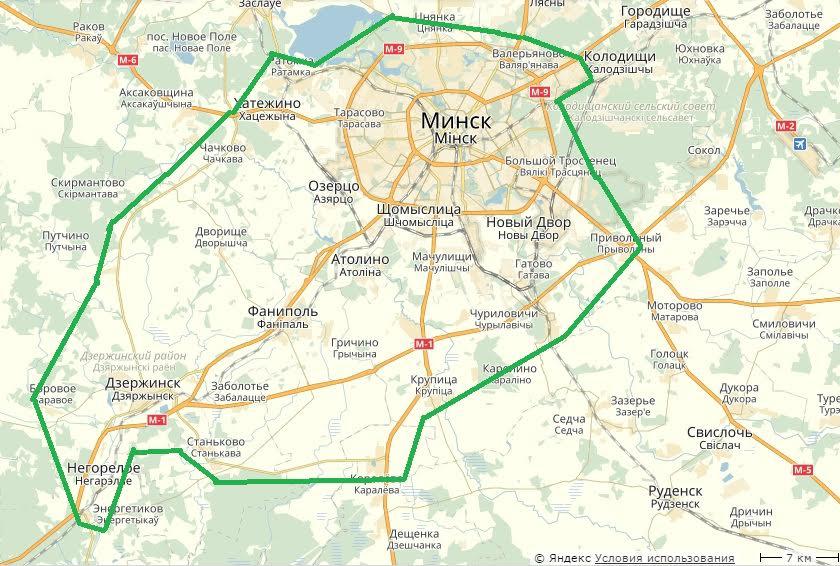 Адрес химчистки в Минске
